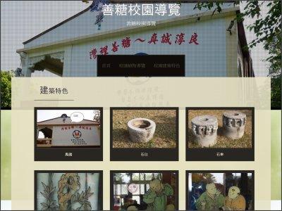 教學網站 pic
