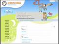 品德教育資源網 pic