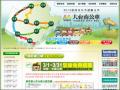 大台南公車資訊網 pic