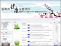 台南市健康促進學校網