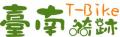 臺南騎跡-自行車道網-首頁 pic